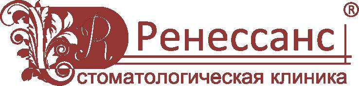 """Стоматологическая клиника """"Ренессанс"""" в Черкесске"""